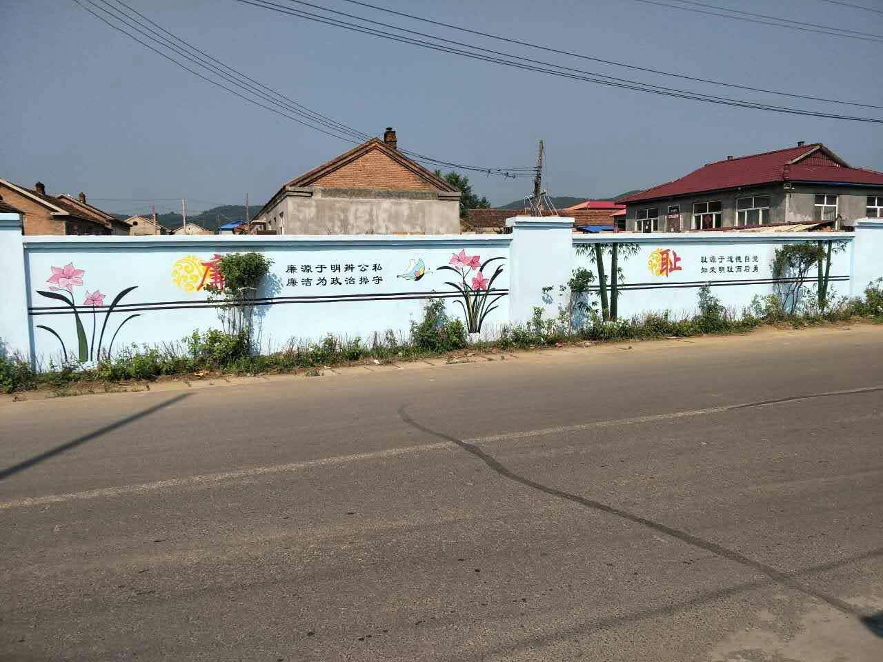 三道关镇:绘制廉政文化墙 营造廉政文化氛围